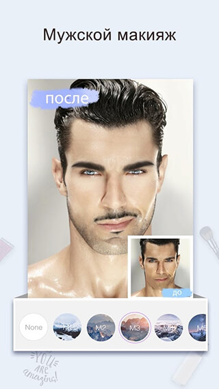 You Makeup Photo Editor скриншот 2