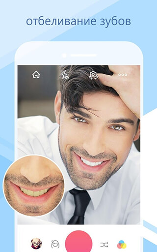 Sweet Selfie: Selfie Camera, Beauty Cam, Photo Edit скриншот 3