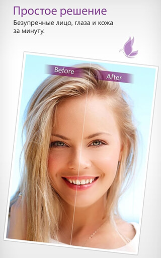 YouCam Perfect: Photo Editor and Selfie Camera App скриншот 2