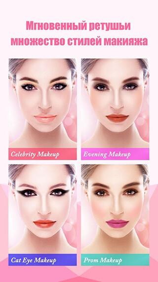 InstaBeauty: Makeup Selfie Cam скриншот 1