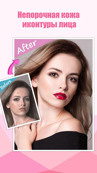 InstaBeauty: Makeup Selfie Cam скриншот 2
