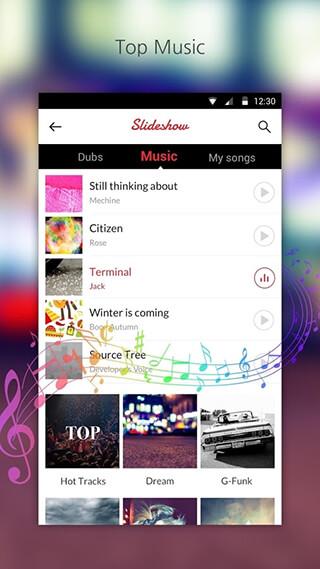 Music Video Maker скриншот 3