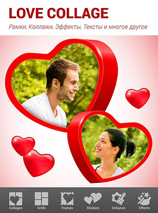 Love Collage: Photo Editor скриншот 1