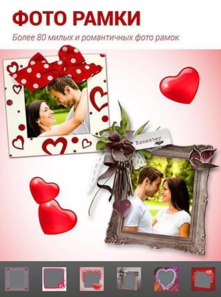 Love Collage: Photo Editor скриншот 4