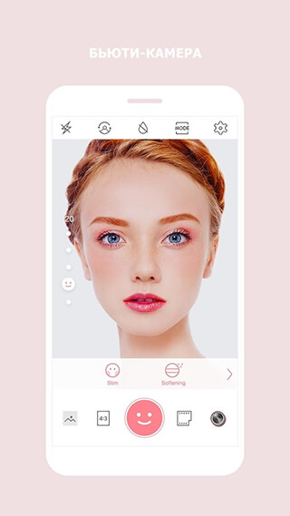 Cymera: Photo Editor, Collage Maker, Selfie Camera скриншот 1