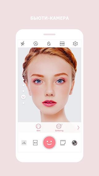 Cymera: Photo Editor, Collage Maker, Selfie Camera скриншот 1