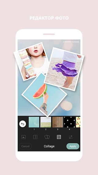 Cymera: Photo Editor, Collage Maker, Selfie Camera скриншот 3