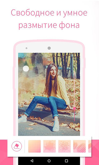 Bestie: Best Beauty Camera скриншот 3