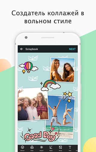Photo Grid: Photo Editor, Video and Photo Collage скриншот 1