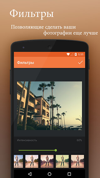 Square InstaPic: Photo Editor and Collage Maker скриншот 3