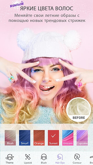 MakeupPlus: Makeup Camera скриншот 2