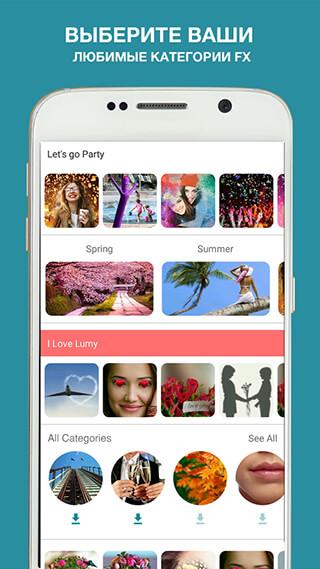 Lumyer: Augmented Reality скриншот 3