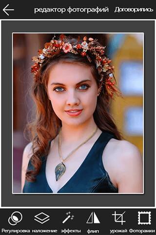 Photo Editor Pro: Effects скриншот 2
