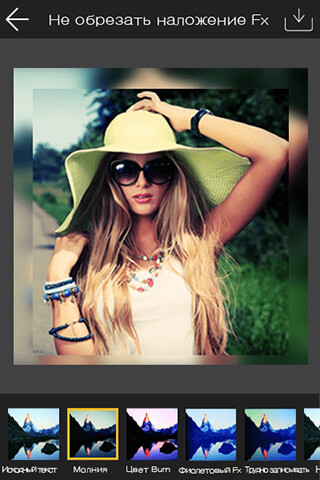Photo Editor Pro: Effects скриншот 4