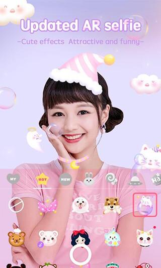 BeautyCam скриншот 2