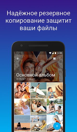 Keepsafe Photo Vault: Hide Pictures And Videos скриншот 3