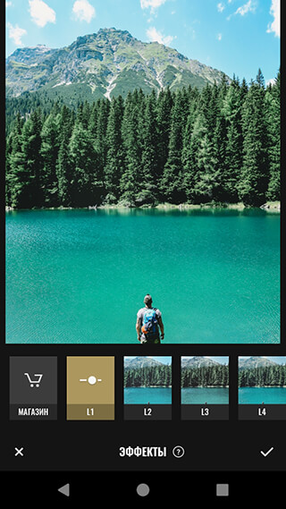 Fotor Photo Editor: Photo Collage and Photo Effects скриншот 2