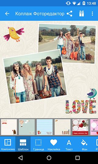 Photo Collage Maker скриншот 2
