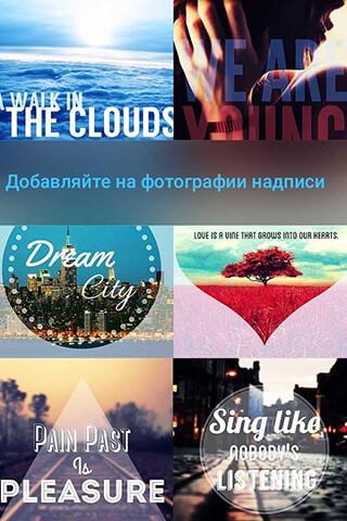 Font Studio: Photo Texts Image скриншот 1
