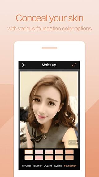 PhotoWonder: Pro Beauty Photo EditorandCollage Maker