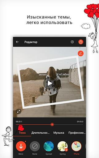 VideoShow: Video Editor, Video Maker, Music, Free скриншот 2