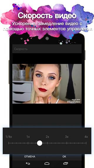 VivaVideo: Free Video Editor скриншот 3