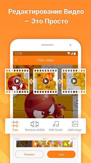 DU Recorder: Screen Recorder and Video Editor скриншот 3