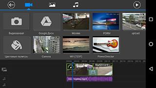 PowerDirector Video Editor App: 4K, Slow Mo and More скриншот 2
