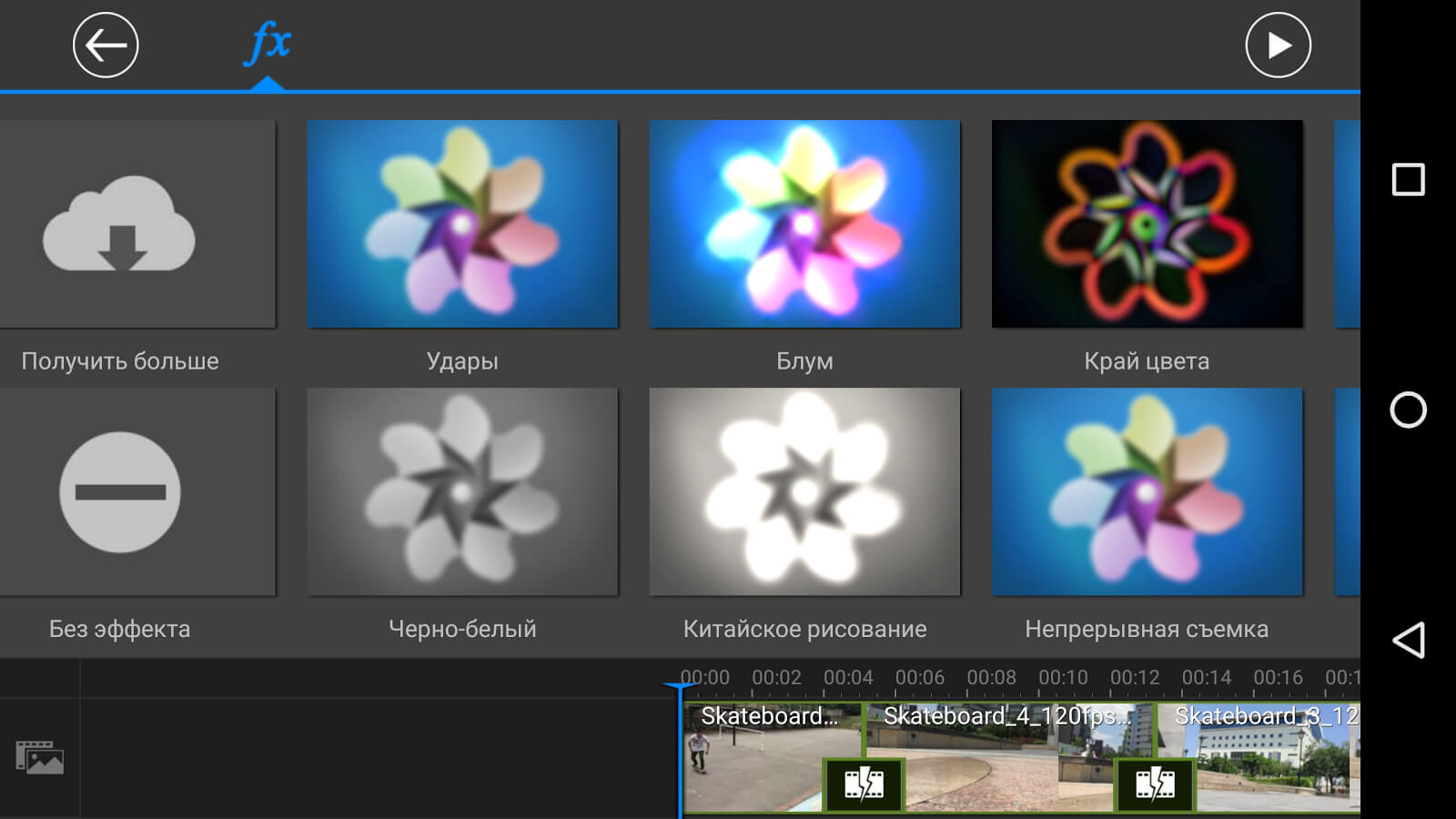 Powerdirector Video Editor App 4k Slow Mo More Android Apps