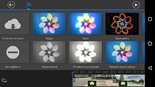 PowerDirector Video Editor App: 4K, Slow Mo and More скриншот 3