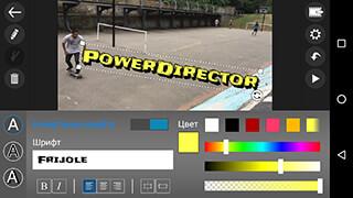 PowerDirector Video Editor App: 4K, Slow Mo and More скриншот 4