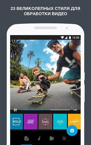 Quik: Free Video Editor for Photos, Clips, Music скриншот 4