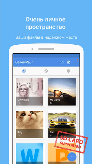 Gallery Vault: Hide Pictures And Videos скриншот 2