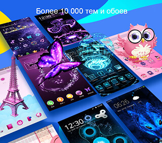 CM Launcher 3D 5.0: Theme, Secure, Efficient скриншот 1