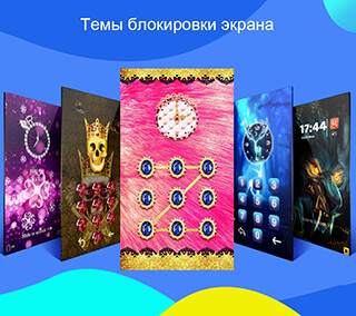 CM Launcher 3D 5.0: Theme, Secure, Efficient скриншот 3