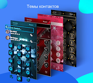 CM Launcher 3D 5.0: Theme, Secure, Efficient скриншот 4