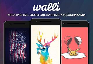 Walli: Wallpapers HD скриншот 1