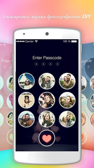 Lock Screen and AppLock Security скриншот 4