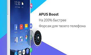 APUS Launcher: ThemesandWallpapers, Boost, Hide Apps скриншот 2