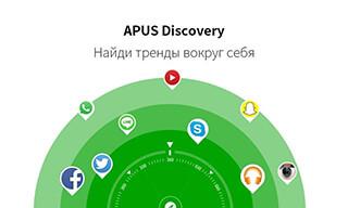 APUS Launcher: ThemesandWallpapers, Boost, Hide Apps скриншот 4