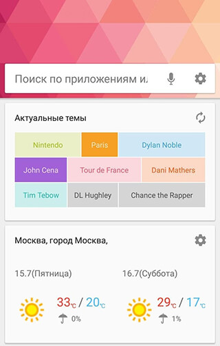 Wallpaper Theme + HOME Launcher скриншот 4