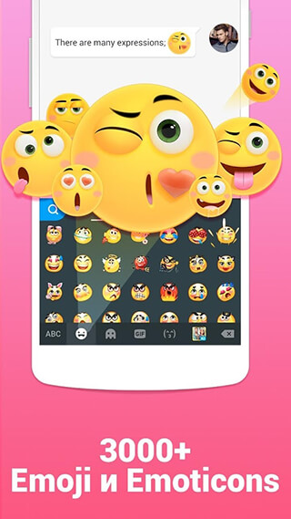 Kika Keyboard: Cool Fonts, Emoji, Emoticon,GIF скриншот 1
