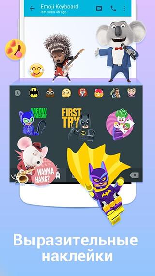 Kika Keyboard: Cool Fonts, Emoji, Emoticon,GIF скриншот 3