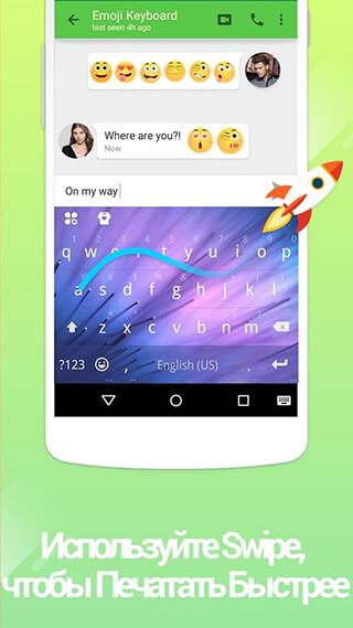 Kika Keyboard: Cool Fonts, Emoji, Emoticon,GIF скриншот 4