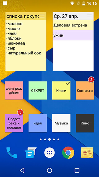 ColorNote Notepad Notes скриншот 2