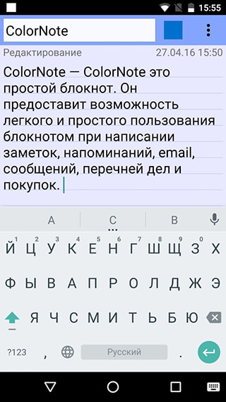ColorNote Notepad Notes скриншот 3
