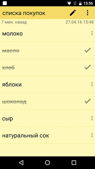 ColorNote Notepad Notes скриншот 4
