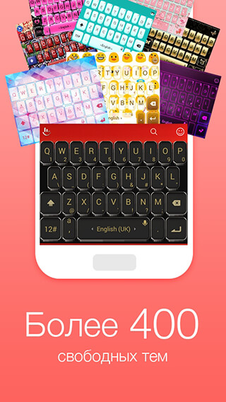 TouchPal Keyboard: Cute Emoji, Theme, Sticker, Gif скриншот 1