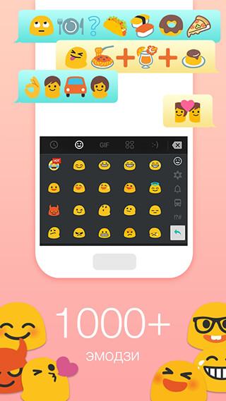 TouchPal Keyboard: Cute Emoji, Theme, Sticker, Gif скриншот 2