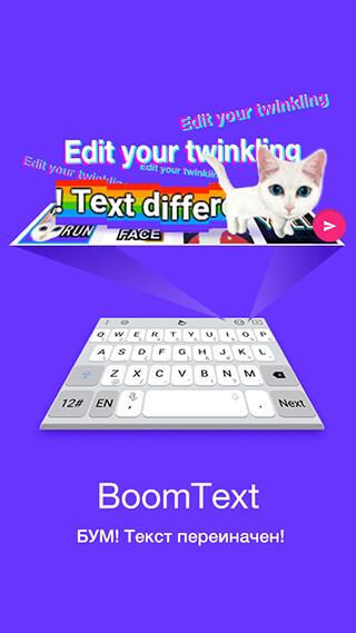 TouchPal Keyboard: Cute Emoji, Theme, Sticker, Gif скриншот 4
